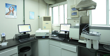 Shanghai Lab