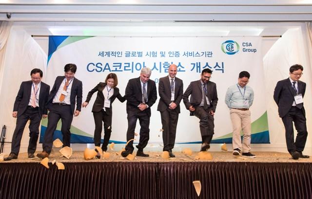 Seoul_opening_1
